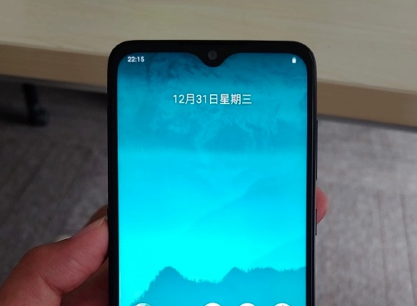 Nokia Notch